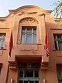 Listed building, MKB Bank, 8 Garay Square, 2016 Szekszard.jpg