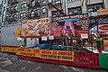 Little Italy, Manhattan, New York (3926743147).jpg