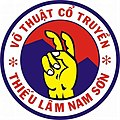 Logo môn phái Thiếu Lâm Nam Sơn.jpg