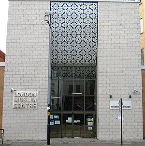 East London Mosque - London Muslim Centre front entrance