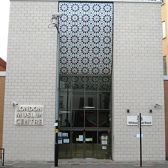 East London Mosque - London Muslim Centre front entrance