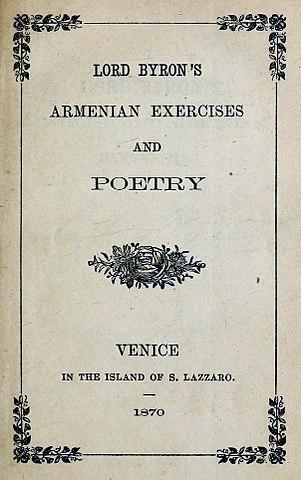 Титульный лист книги «Armenian exercises and poetry» Байрона, 1870 год