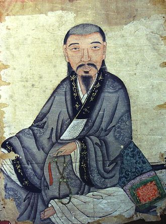 Áo dài - Portrait of Prince Tôn Thất Hiệp (1653-1675). He is dressed in a cross-collared robe (áo giao lĩnh) which was commonly worn by all social castes of Vietnam before the 19th century