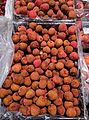 Lychee for sale at supermarket.jpg