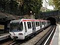 Lyon métro C à la station Croix-Paquet.jpg