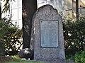 Mémorial Dépôt de Chambéry.JPG