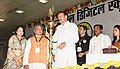 M. Venkaiah Naidu lighting the lamp at an event to launch 100 Digital Classrooms in 75 Rural Government Schools in Gwalior district under 'Mera School Digital School' programme by Muskaan Foundation, in Gwalior.JPG