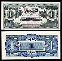 MAL-M5c-Malaya-Japanese Occupation-One Dollar ND (1942).jpg