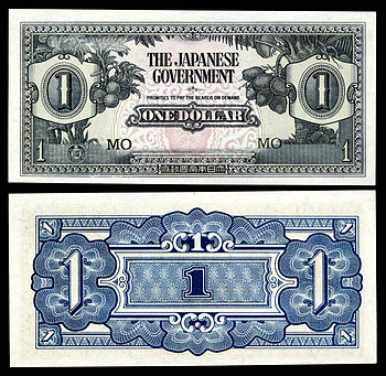 Japanese government-issued one-dollar banknote for use in Malaya and Borneo