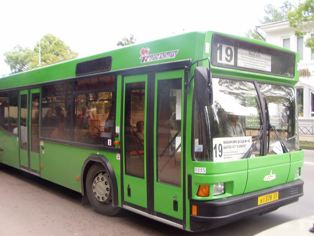Сочинский автобус — Википедия 4329921bf51