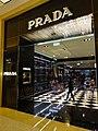 MC 澳門 Macau 路氹城 Cotai 四季名店 Shoppes at Four Seasons mall interior shop PRADA name sign Nov 2016 DSC.jpg