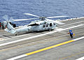 MH-60S of HSC-4 on USS Ronald Reagan (CVN-76) 2013.JPG