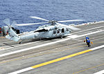 MH-60S of HSC-4 on USS Ronald Reagan (CVN-76) 2013.JPG
