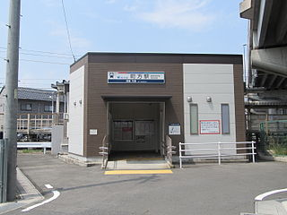 Machikata Station Railway station in Aisai, Aichi Prefecture, Japan