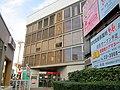 MUFG Bank Shimura Branch & Shimura-Sakaue Branch.jpg