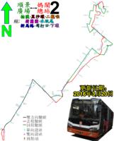 Macaubus02RtMap.png