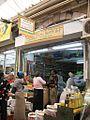 Machne Yuda Market - Etyopian Store.JPG