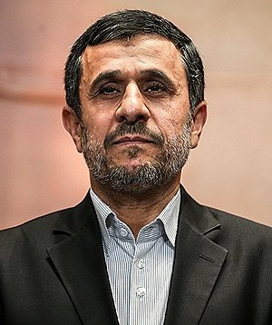 Mahmoud Ahmadinejad - Image: Mahmoud Ahmadinejad portrait 2013