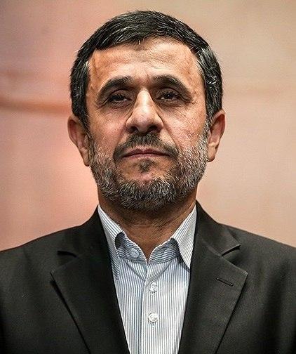 Mahmoud Ahmadinejad portrait 2013
