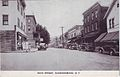 Main Street, Narrowsburg, NY, early 1900s..jpg