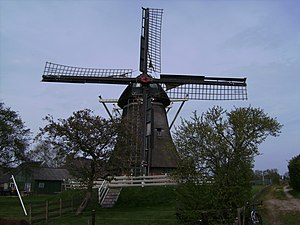 Molen van Makkum - Image: Makkum, molen foto 2 2008 04 27 15.19