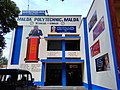 Malda Polytechnic.jpg