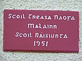 Malin school plaque - geograph.org.uk - 1330717.jpg
