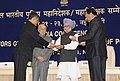 "Manmohan Singh presented President's Police medals for distinguished service, at the ""All India Conference of Directors General Inspectors General of Police-2013"", in New Delhi. The Union Home Minister (3).jpg"
