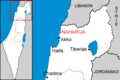 Map of Naharija cs.png