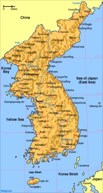 Atlas of South Korea  Wikimedia Commons
