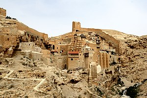 Mar Saba - Image: Mar Saba (Photo by Jean & Nathalie, 2011)