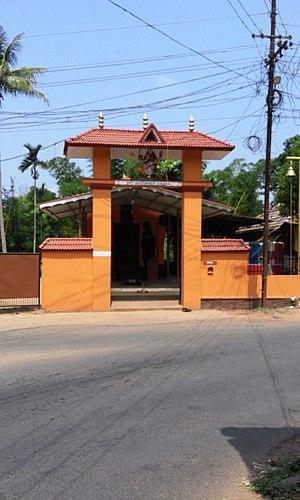 Mananthavady - Image: Mariamman Kovil Thayalangadi