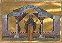 Mariamne the sister of the Apostle Philip.jpg