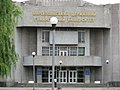 Mariupol 2007 (33).jpg