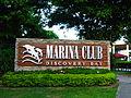Martin club.jpg