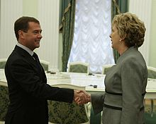 Mary McAleese and Dmitry Medvedev.jpeg