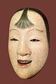 Masque de théâtre Nô (musée Guimet) (6984710302).jpg