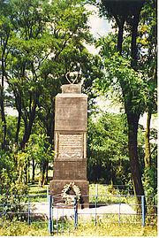 Mass killing site Medzhibozh 1995