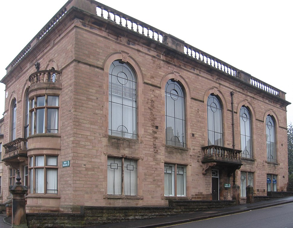 Matlock - Town Hall