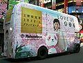 Matsuzakaya bus 2.jpg