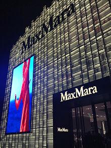 Flagship Store Max Mara a Pechino
