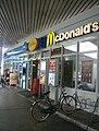 McDonald's-Filiale angebunden.jpg