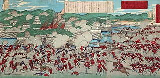 Battle of Aizu battle of the Boshin War