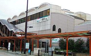 Obata Station (Aichi) Railway station in Nagoya, Japan