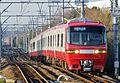 Meitetsu Ltd.Exp. R1200 Series-O 3.JPG