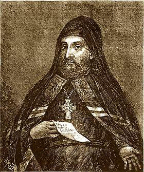 Image result for мялецій сматрыцкі