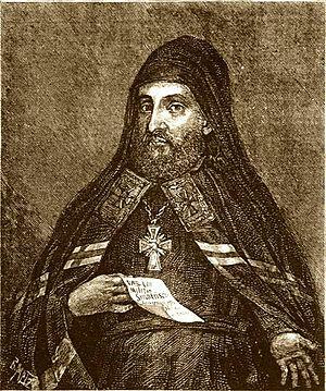 Meletius Smotrytsky - Image: Meletij Smotrickij