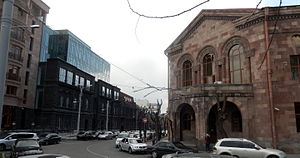 Armenian General Benevolent Union - The AGBU head offices in Yerevan on Melik-Adamayan street