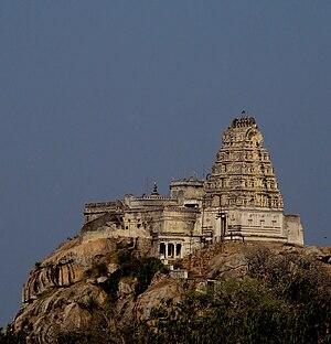 Melukote - Yoga-Narasimha Temple