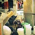 Messaging at Raohe St. Night Market (5437594405).jpg